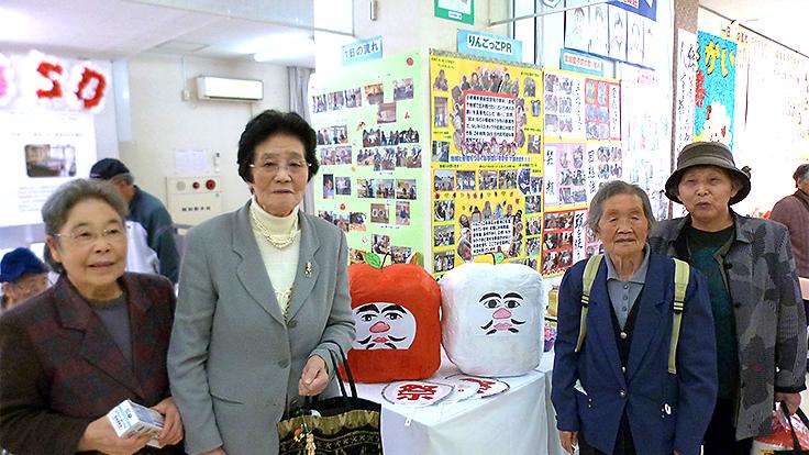 11月 寿楽荘文化祭